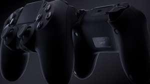 Así podría verse el DualShock 5