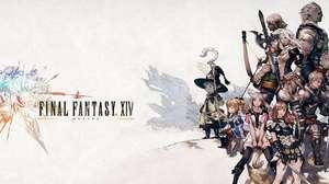 ¡Ya puedes conseguir Final Fantasy XIV completamente gratis en PS4!