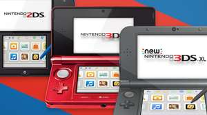 Nintendo continuará ofreciendo soporte al 3DS