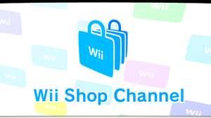 La Wii Shop del Wii ha sido cerrada para siempre
