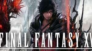 Square Enix finalmente revela nuevos e interesantes detalles sobre Final Fantasy XVI