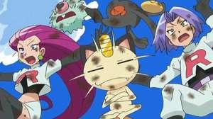 El equipo Rocket podría llegar a Pokemon GO