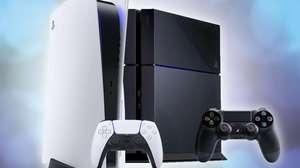 ¡Sony revela la lista de juegos de PS4 que NO son retrocompatibles con PS5!