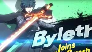 Byleth es el quinto peleador DLC de Super Smash Bros. Ultimate.