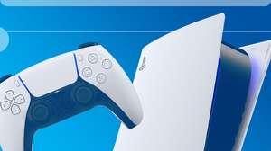 La actualización del PS5 del día de hoy incluye un par de novedades adicionales