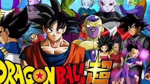 Toei Animation anuncia nuevo evento de Dragon Ball Super inspirado por los fans