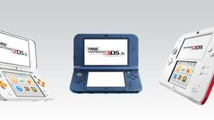 El Nintendo 3DS ha sido descontinuado