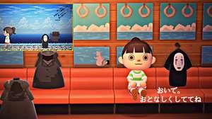 A Viagem de Chiriro clássica é recriada em Animal Crossing