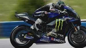 MotoGP 21 tem mecânica para punir quem trapaceia nas pistas