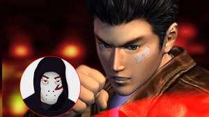 Veja o gameplay de Shenmue 3 com Zangado