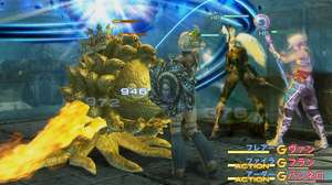 Final Fantasy XII The Zodiac Age já roda a 30 FPS no PC