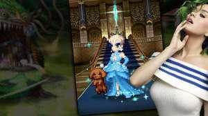 Katy Perry vira personagem de Final Fantasy Brave Exvius