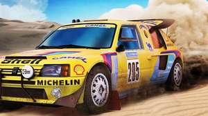Dakar 18 ganha expansão com rally cross-country clássico