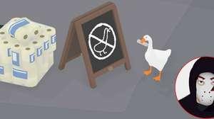 Zangado testa e dá risada: Untitled Goose Game é divertido
