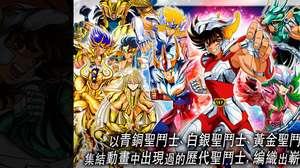 Saint Seiya Cosmo Fantasy: Cavaleiros do Zodíaco no celular