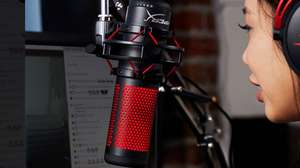 Dica do dia: microfone para streamers, casters e podcasters