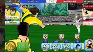 Roberto Carlos vira jogador lendário em Captain Tsubasa