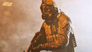 La nueva actualización de Modern Warfare mejorará la estabilidad online