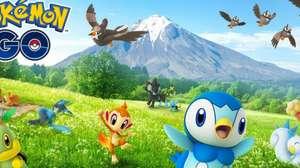 La cuarta generación de pokémon ya llegó a Pokémon Go