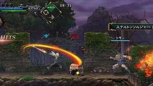 Castlevania llegará en versión para móviles
