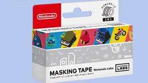 Nintendo revela nuevos elementos para Labo