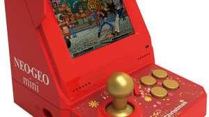 SNK lanzará versión especial y navideña del Neo Geo Mini