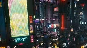 ¡Presentan nuevo y asombroso trailer de Cyberpunk 2077!