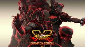 Capcom anunció la quinta y última temporada de Street Fighter V