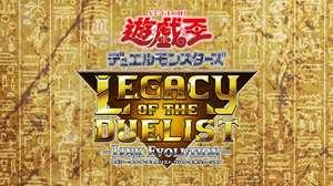 Anuncian juego de Yu-Gi-Oh! para Nintendo Switch