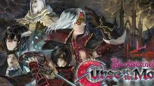 Bloodstained: Curse of the Moon saldrá a la venta este mes