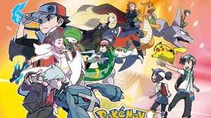 Revelan Pokémon Masters para dispositivos móviles