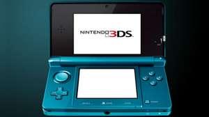 ¿Se acerca el fin del Nintendo 3DS?